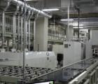 TSMC Solar CIGS Production Line in Taichung, Taiwan (PRNewsFoto/TSMC Solar Ltd.)