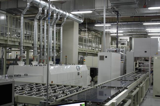 Technologie PV CIGS: TSMC jette l'éponge