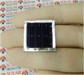Cellule solaire CIS: Solar Frontier affiche 22,3% de rendement