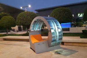 Armor collabore avec Kaust dans le mobilier urbain solaire