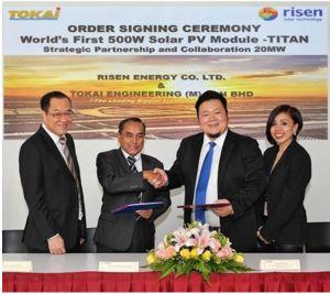 Risen Energy va fournir 20 MW de modules de 500 W à Tokai Engineering