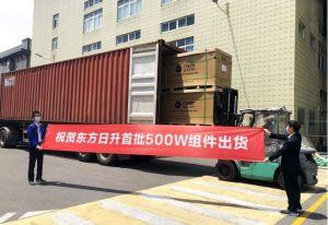 Risen Energy livre ses premiers modules 500 W, JA Solar sort un module 525 W