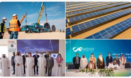 Le consortium Masdar, EDF Renouvelables et Nesma lance la construction d'une centrale solaire de 300 MW en Arabie Saoudite